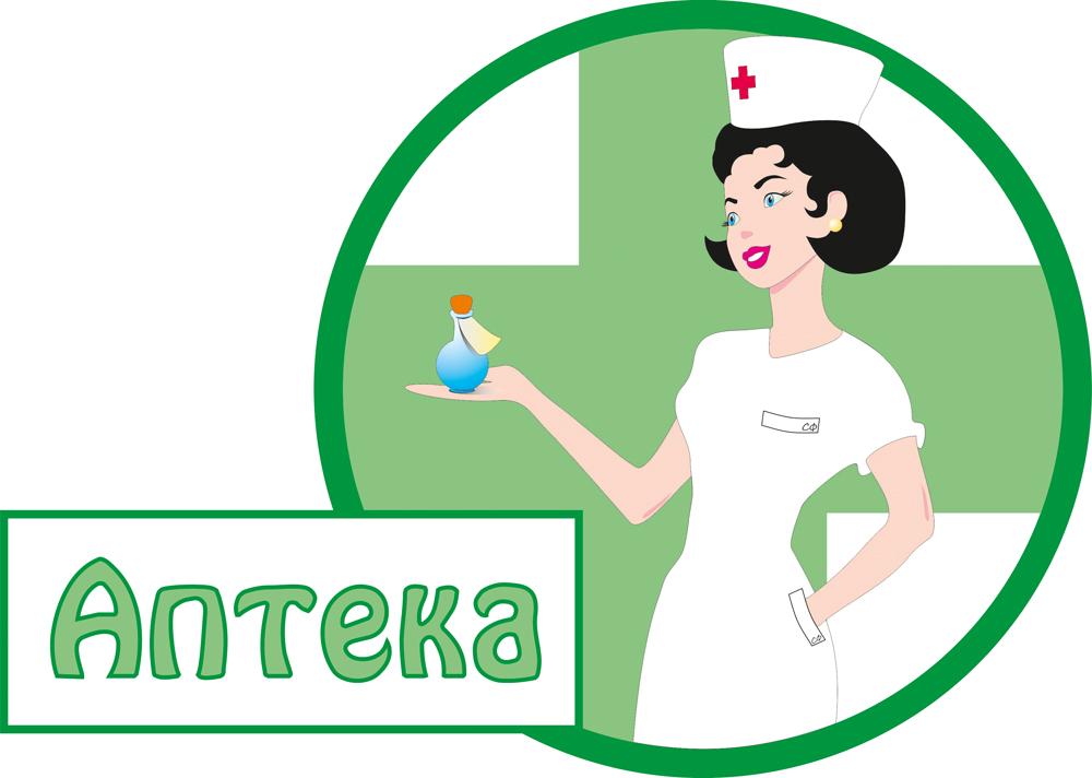 фармацевт в Барнауле, Алтайского края